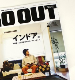 GO OUT_2