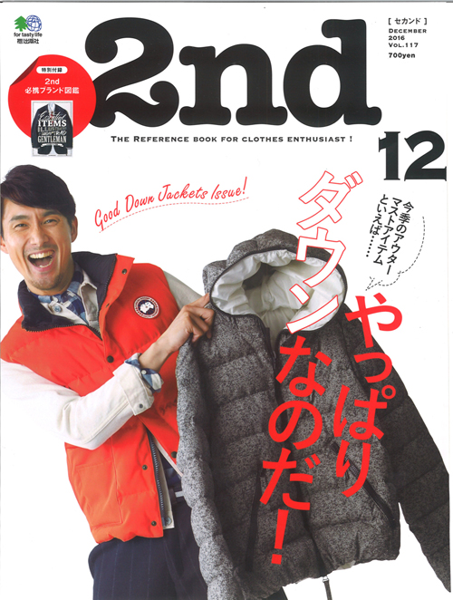 2nd-12月号-cover
