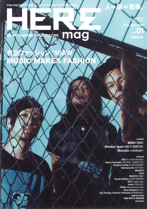 HEREmag-NO01-cover